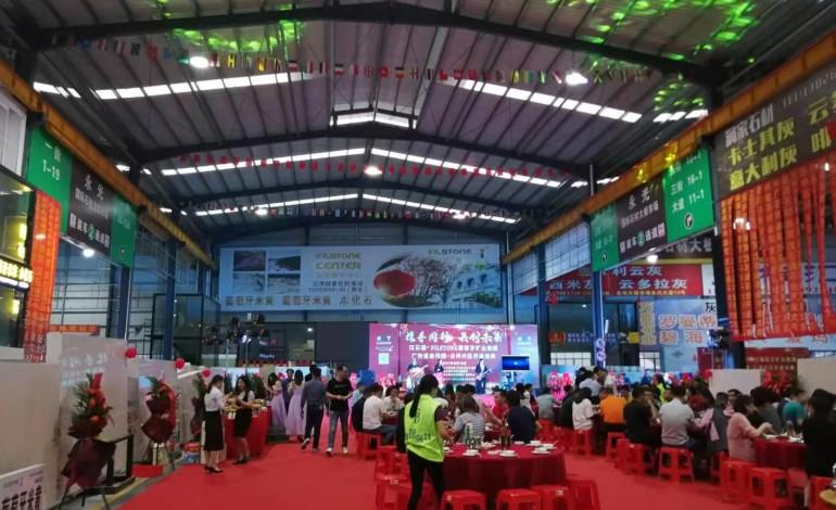 montra-de-produtos-da-filstone-inaugurada-na-china